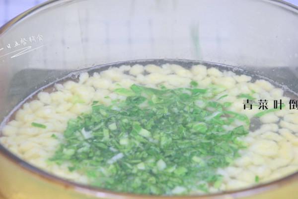 青菜南瓜面疙瘩,营养均衡的辅食第七步