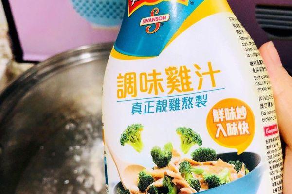 小白菜汤,营养又美味第七步
