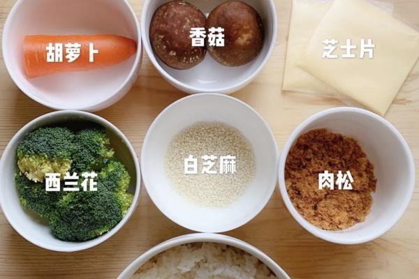 """芝士台湾饭团——""""芝士""""就是力量第一步"""