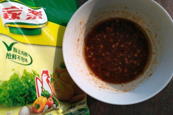 烧烤茄子,用平底锅也可以轻松制作第三步