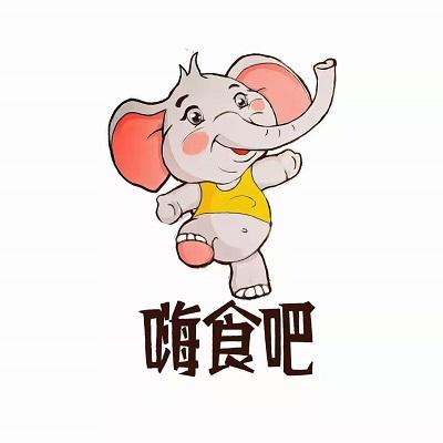 四川嗨食吧食品有限公司