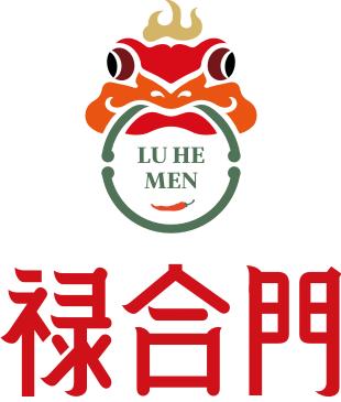 四川禄合餐饮管理有限公司