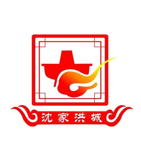 重庆沈洪存餐饮管理有限公司