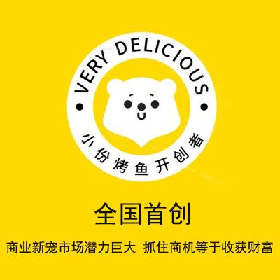 北京品创邦品牌管理有限公司