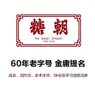 上海契机企业管理咨询有限公司