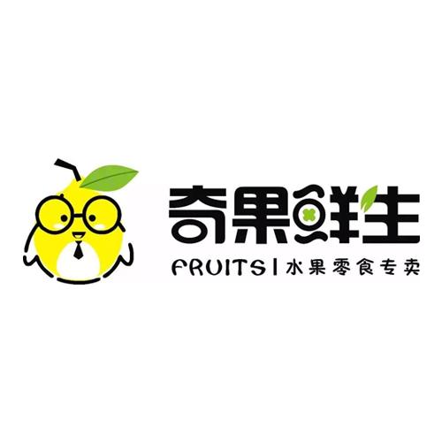 侑昌果业(上海)有限公司