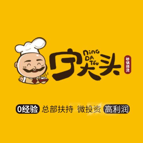 山东鑫杰电子商务有限公司
